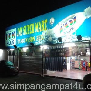 JMS Super Mart