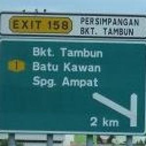 Simpang Ampat Signboard